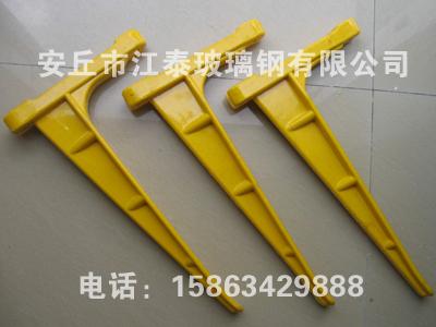 螺钉式支架