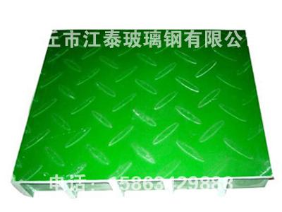玻璃钢拉挤格栅防滑型