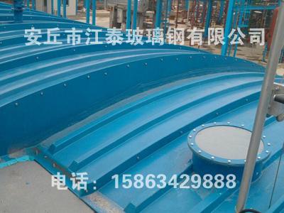 污水池废气盖板