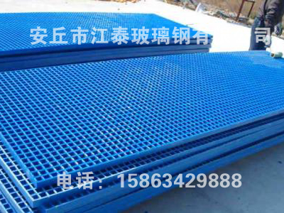 污水池气体盖板