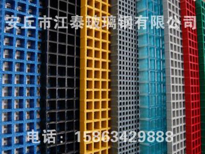 防腐玻璃钢格栅