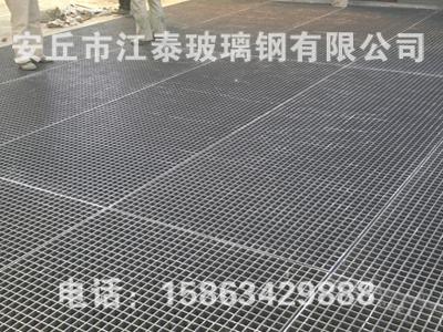 化工设备平台格栅盖板