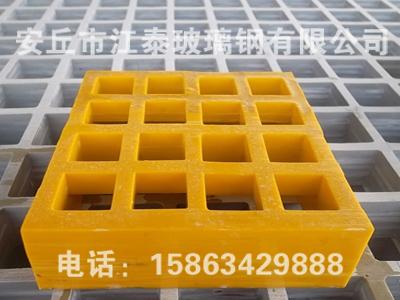 防腐玻璃钢格栅盖板