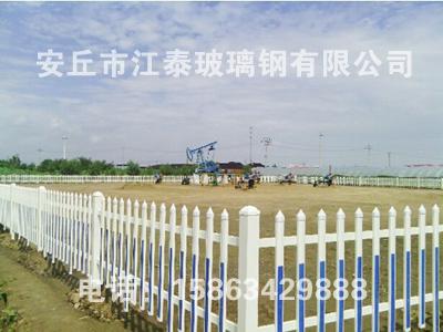 玻璃钢栏杆 栅栏 围栏