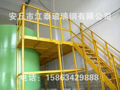 璃钢爬梯 楼梯