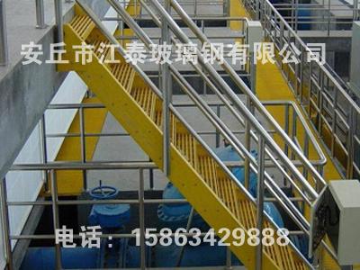 玻璃钢楼梯爬梯