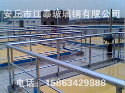 污水厂玻璃钢格栅