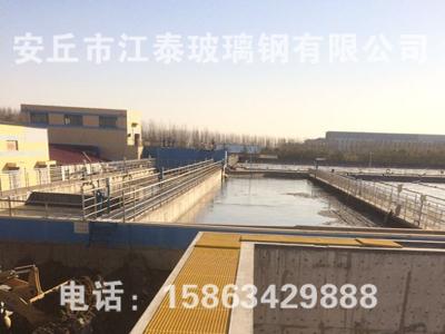 污水处理格栅盖板